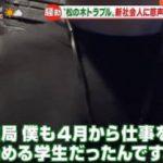 羽鳥慎一モーニングショー 20180402