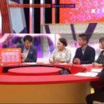 """NHKスペシャル「""""ゴースト血管""""が危ない~美と長寿のカギ 毛細血管~」 20180403"""