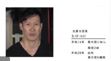 ノーナレ選「元ヤクザ うどん店はじめます」 20180404