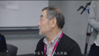 メイキング・オブ・人類誕生~最先端CGで描く驚異の映像世界~ 20180404
