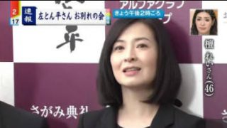 ミヤネ屋▽「オフィス北野」vs「軍団」▽左とん平さんお別れの会 20180403