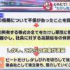 バイキング【レスリングコーチがパワハラ疑惑に新証言▽シェアハウス経営で大借金!?】 20180402