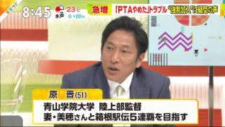 ビビット 有働由美子さんNHK電撃退社 たけしさんが語る独立騒動 20180404