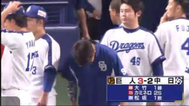 SPORTSウォッチャー▽プロ野球 松坂大輔VS巨人打線▽大谷連日の衝撃ほか 20180405