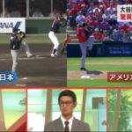 クローズアップ現代+▽初勝利に連続本塁打!大谷翔平・衝撃の二刀流デビュー! 20180405