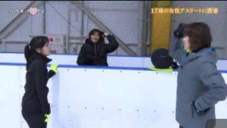 ハートネットTV「フィギュアスケートを続けられる喜び 女性アスリートの挑戦」 20180405