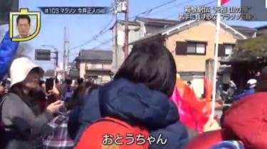 SPORTSウォッチャー▽大谷翔平全米驚愕3試合連続弾!!現地徹底取材ほか 20180407