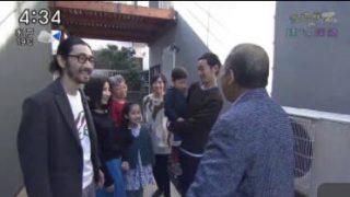 渡辺篤史の建もの探訪 20180407