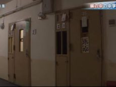 報道特集「旧優生保護法~北海道で何が・塀の中の中学校」 20180407