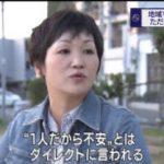 【新】週刊まるわかりニュース 20180407