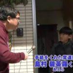 探偵!ナイトスクープ▽感動ネタ2連発で、局長の涙が止まらない!? 20180407