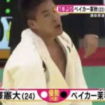 S☆1 プロ野球&アジア大会選考会の柔道&競泳は?マスターズ最新情報 20180408