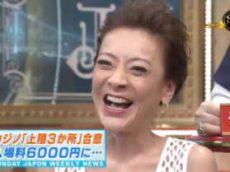 サンデー・ジャポン 混迷!たけし軍団vs社長 バナナマン日村結婚 20180408