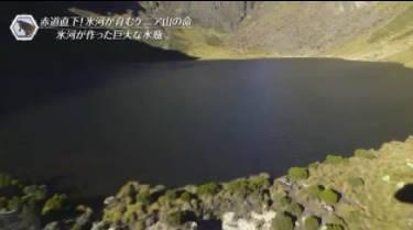 世界遺産「赤道直下の氷河が生んだケニアの大自然」 20180408