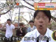 シューイチ メジャー騒然!大谷翔平3戦連発!高校時代の二刀流貴重映像&最新試合 20180408
