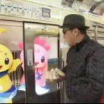 ピエール瀧のしょんないTV「伊豆箱根鉄道貸切列車の旅」 20180409