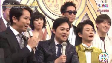 うたコン「歌でつづる上京物語」 20180410