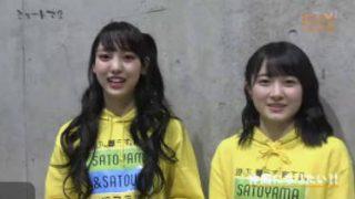 ミュートマ2▽「SATOYAMA&SATOUMIへ行こう2018」レポート 20180410