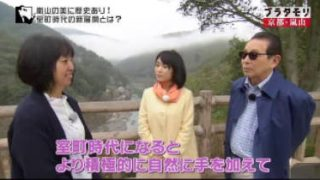 ブラタモリ「#36 京都・嵐山」 20180410