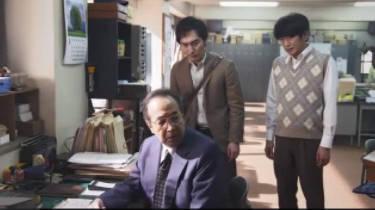 NHKスペシャル 未解決事件 File.06「赤報隊事件」 20180410