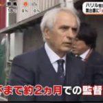 めざましテレビ 20180410
