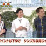 """あさイチ「クイズとくもり """"もったいない!""""」 20180410"""