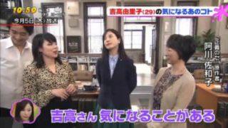 PON! SexyZone菊池風磨生出演!24時間テレビ今の心境 20180411
