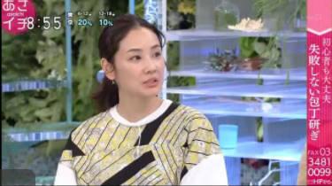あさイチ「マイ包丁 アップデート術」 20180411