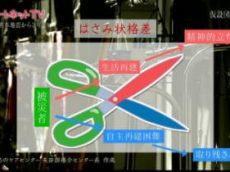 ハートネットTV シリーズ熊本地震から2年(1)「笑顔の裏にあるものは」 20180411