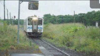 鉄道ひとり旅~列車は友だち~「花咲線(釧路~根室)」 20180411
