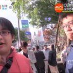 よじごじDays『○○が好きすぎる人~焼き餃子を世界に広める男』MC:長野博 20180411