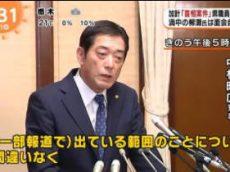 めざましテレビ 20180411
