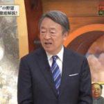 未来世紀ジパング~池上彰&鎌田靖の世界激変スペシャル~ 20180411