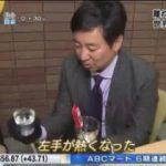 Newsモーニングサテライト【ザッカーバーグ氏 何語る?】 20180411