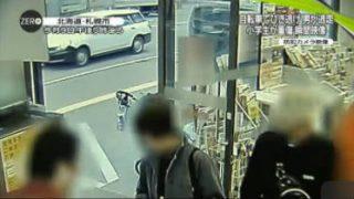 NEWS ZERO ちびっこ相撲女児参加できず…ナゼ▽板谷由夏 20180412