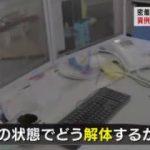 クローズアップ現代+「熊本地震2年・熊本城の難工事に密着/武田ルポ被災地では」 20180412