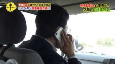 所さん!大変ですよ「木村佳乃が大追跡!?謎のピザ☆マジック」 20180412