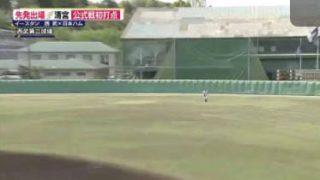 SPORTSウォッチャー▽日本代表西野新監督就任会見▽国内開幕戦ゴルフ石川遼 20180412