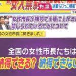 直撃LIVE グッディ! 20180412