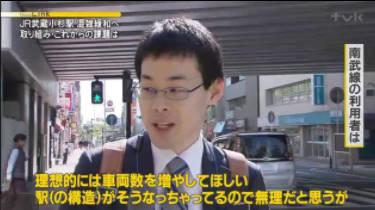 NewsLink▽武蔵小杉駅混雑緩和へJRと市が協働▽警察学校 20180413