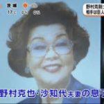 めざましテレビ 20180413