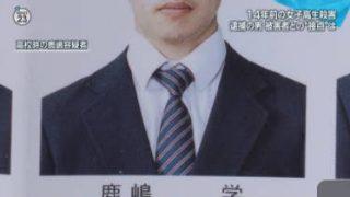 NEWS23 女子高生殺害・14年越しの逮捕▼大谷また快音!全打席見せます! 20180413