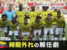 Going! Sports&News 20180414
