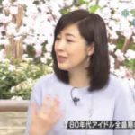 サワコの朝【菊池桃子▽大学教壇に立つ理由】 20180414