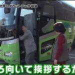 たけしが行く!わがままオヤジ旅3 古都金沢…爆笑珍道中 20180414