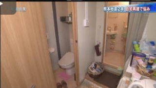 報道特集「加計問題再び・熊本地震2年~自宅再建に悩む被災者」 20180414
