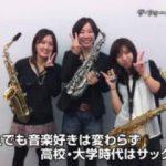 JNNドキュメンタリー ザ・フォーカス 20180415
