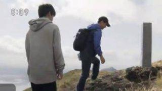 小さな旅「門出の春に~東京 八丈島~」 20180415