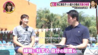 S☆1 ノムさん絶不調巨人に「喝っ!」のボヤキ&競泳の池江って?? 20180415