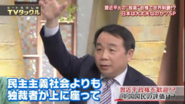 ビートたけしのTVタックル 20180415